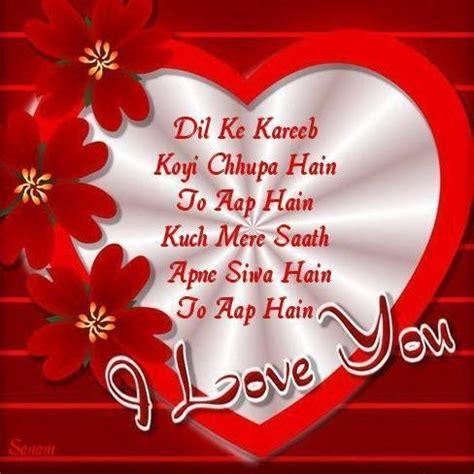 images of love dil dil ke kareeb desicomments com