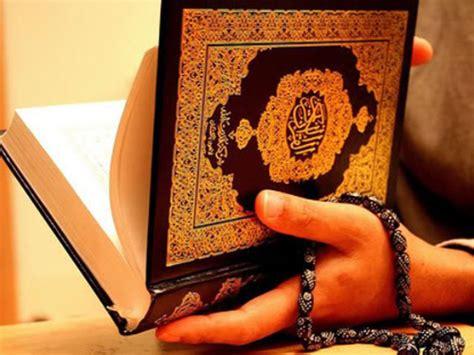 Membuka Pintu Rahmat Dengan Membaca Al Quran keutamaan membaca dan menghafal al quran