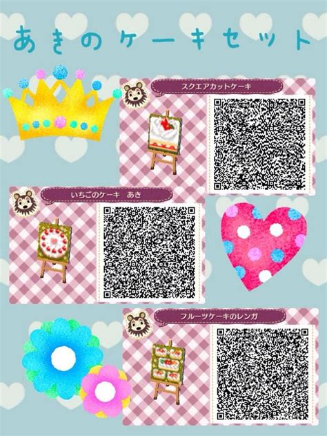 animal crossing home design cheats animal crossing new leaf hhd qr code paths another good