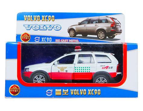 Lu Emergency New Viva minivolvo lu new models found