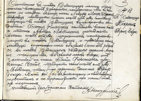 Birth Records Poland Birth Records Poland Genealogy Bringing Our Past Present Together