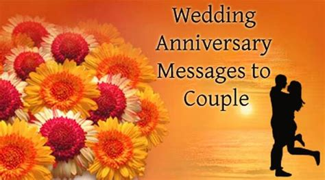Wedding Anniversary Message To by Anniversary Messages To Best Anniversary Wishes