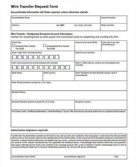wire transfer form template wire transfer form sles 7 free documents in word pdf