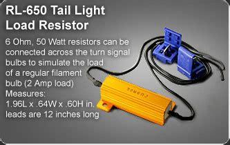 6 ohm 50 watt resistor napa 50 watt resistor hid lights 28 images 6 ohm 50 watt resistor napa 28 images hid 50 watt