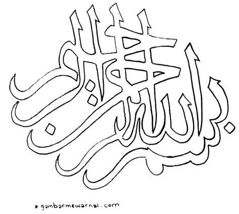 gambar mewarnai kaligrafi newhairstylesformen2014