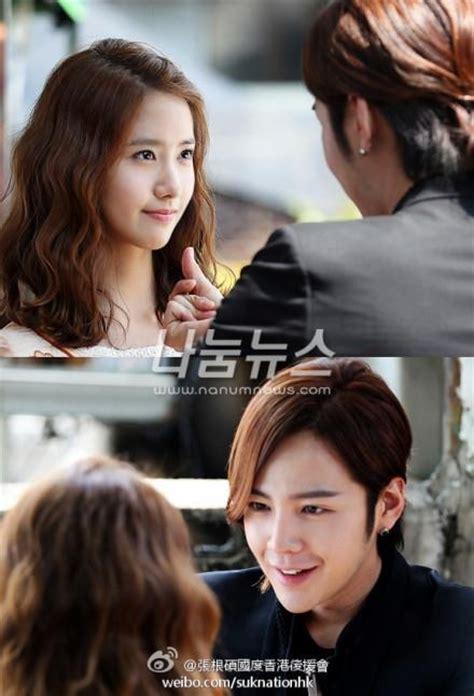 film korea yoona 172 best love rain images on pinterest drama korea