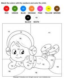 color by number for kindergarten coloring pages color by number turtlediary number