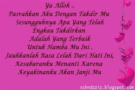foto kata bijak islam