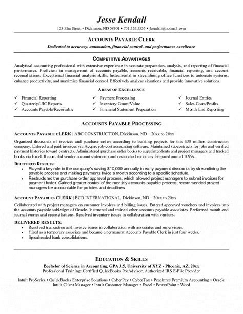 Resume Accomplishments For Accounts Payable Accounts Payable Clerk Resume