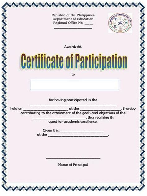 participation certificate new calendar template site