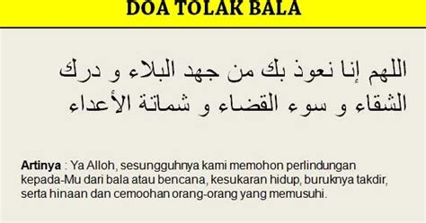 tutorial sholat jenaza niat tata cara dan doa sholat dhuha doa mustajab