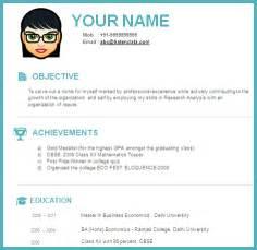 modern resume template resume cv
