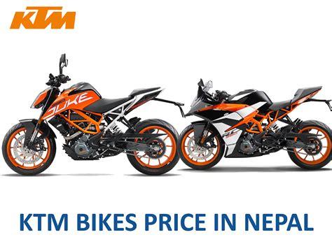 Ktm Road Bike Price Ktm Bike Price In Nepal 2017 Ktm Bikes In Nepal 2017