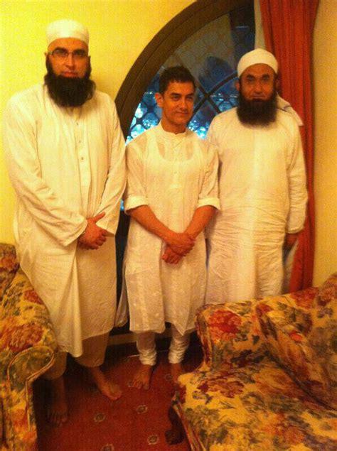 aamir khan hajj pictures xcitefunnet