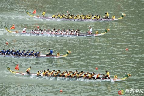 where is dragon boat festival celebrated in hong kong in pictures china celebrates dragon boat festival hong
