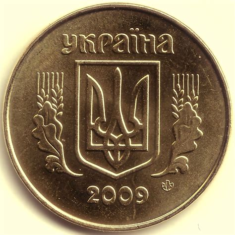 images of file coin of ukraine 10 25 50 r jpg wikimedia commons