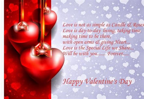 happy valentines quotes happy valentines to my quotes quotesgram