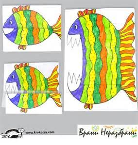 krokotak attention fish