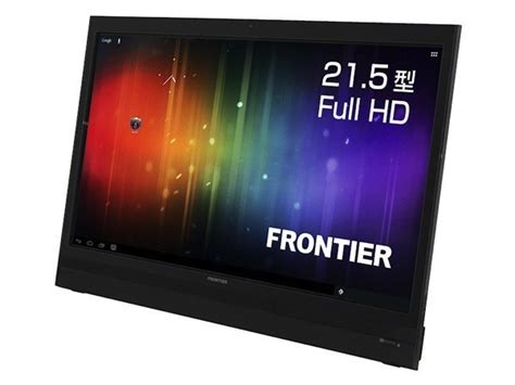 kouziro reveals 21 5 inch full hd android tablet ubergizmo