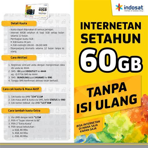 pembagian kuota as 5gb kartu indosat 60gb internet setahun butikdukomsel com