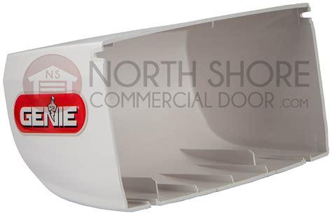 genie  garage door opener motor cover white