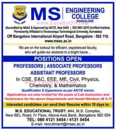 Mba Faculty Salary As Per Aicte Norms by Ms Engineering College Bangalore Wanted Teaching Faculty