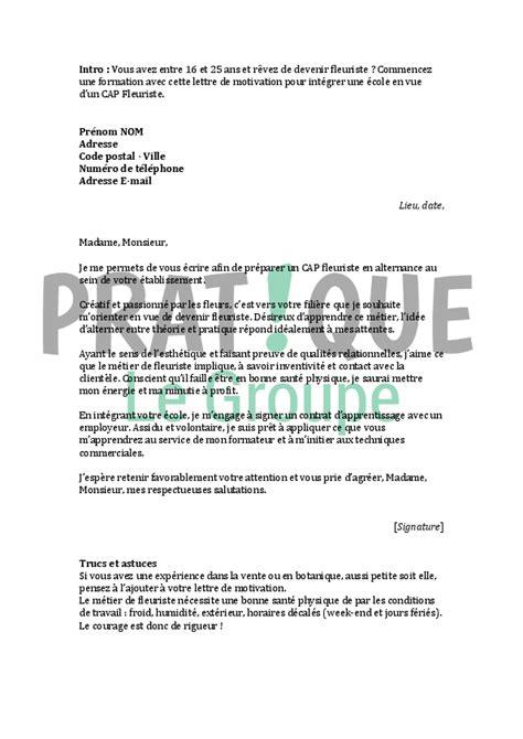 Lettre De Motivation Pour Int Grer Un Bts Banque Exemple De Lettre De Motivation Pour Int 233 Grer Une Formation Contrat De Travail 2018
