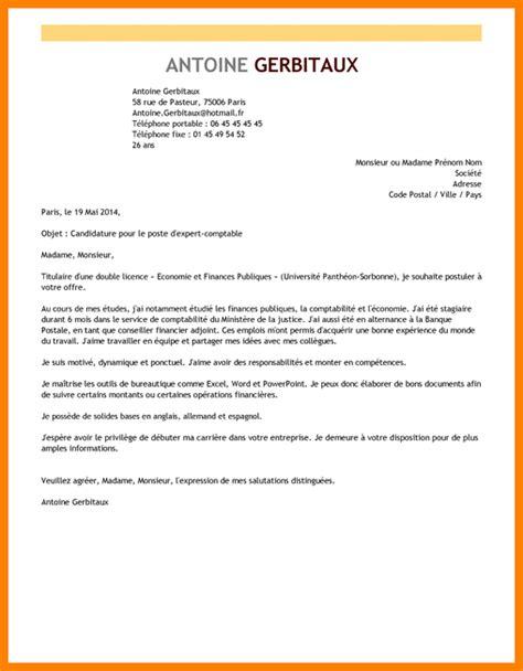 Modèle De Lettre Administrative En Espagnol 9 Lettre Motivation Espagnol Lettre Officielle