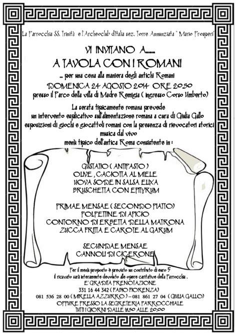 romani a tavola a tavola con i romani archeoclub torre annunziata oplontis