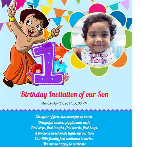 free birthdays invitation card invitations - 1st Birthday Invitation Card Matter India