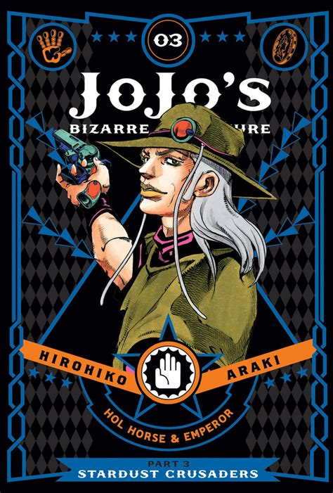 jojo part 3 jojo s adventure phantom blood graphic novels
