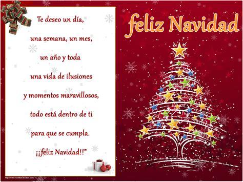 imagenes virtuales navidad gratis tarjetas y postales de navidad y a 241 o nuevo todo en