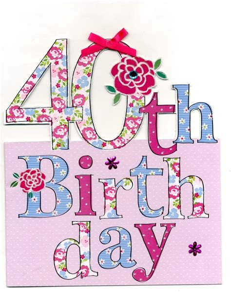 Large Birthday Cards Uk Large 40th Birthday Greeting Card Cards Love Kates