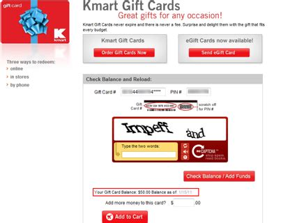 Sears Gift Card Balance Checker - kmart gift card balance inquiry lamoureph blog