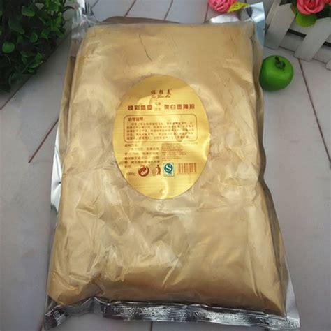 Masker Bubuk Emas Mask Gold 24k 800g 24k gold mask powder active brightening luxury