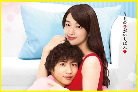 film jepang romantis bahasa indonesia nuelaca mp3 blog