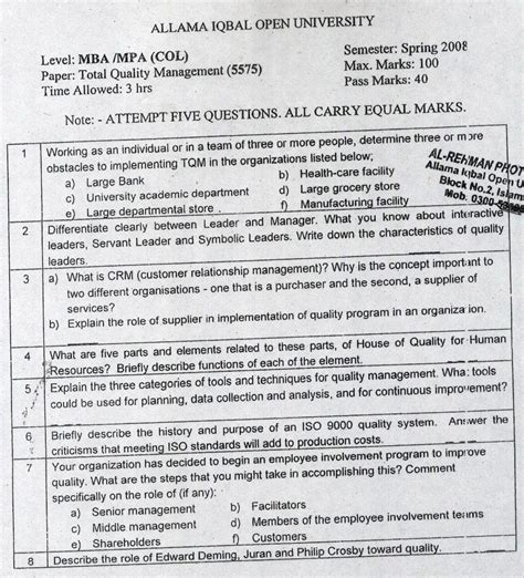 Aiou Col Mba Admission Test by Aiou Col Mba And Mpa Past Papers