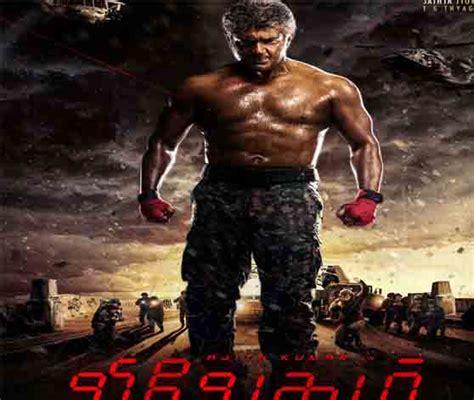 download mp3 from vivegam vivegam 2017 tamil movie mp3 songs free download starmusiq