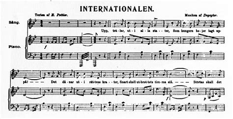 testo god save the file internationalen menander jpg wikimedia commons