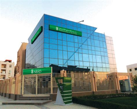 nbad bank branches nbad opens 30th branch in and trade magazine