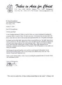 Pastor Cover Letter by Pastor Cover Letter Cover Letter Pastor Cover Letter