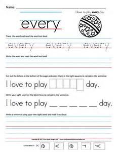 first grade sight words printable free homeschool