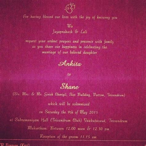 Marriage Invitation Letter Format Kerala My Wedding Invitation Wording Kerala South Indian Wedding Shaneandankitawedding Wedding