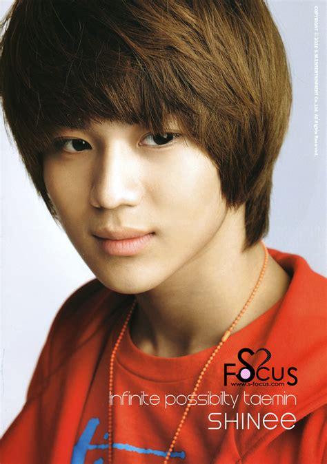 The Last Memories Korean Story forever bullying shinee taemin you exo