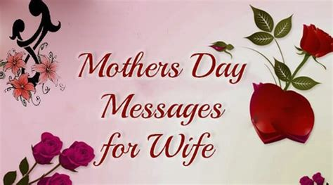 day message mothers day messages for mothers day wishes 2017
