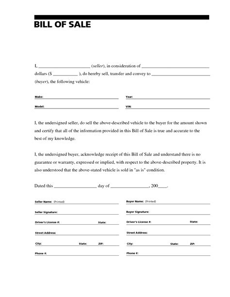 sample bill of sale template general bill of sale 10 free sample