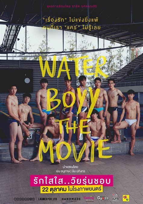 Water Boyy water boyy 2015 filmaffinity