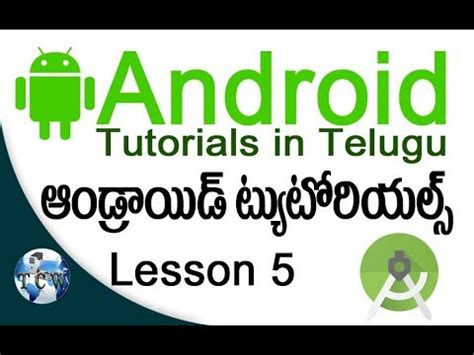 java tutorial videos in telugu android development tutorials in telugu lesson 5 user