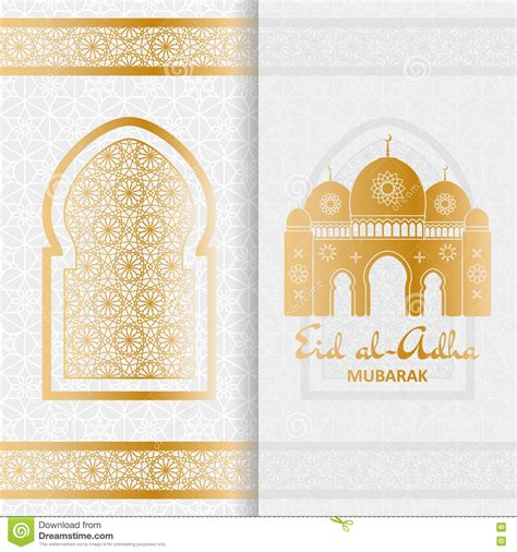 free printable islamic greeting cards eid al adha background mosque and islamic arabic window