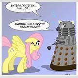 Dalek Cartoon Exterminate | 640 x 602 jpeg 48kB